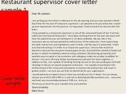 brilliant ideas of reference letter sample for restaurant manager