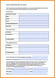 used car sales invoice pdf simple payment agreement template