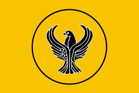 Greek Canadian Flag Pontic Greek Flag Metroflags Com The Largest Online Provider