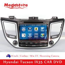 hyundai tucson navigation 8 car dvd gps navigation touch screen stereo for hyundai tucson