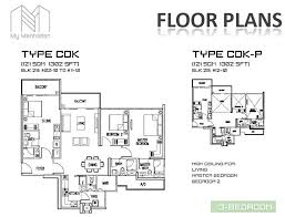 my floor plan mycondo condominium facilities management system