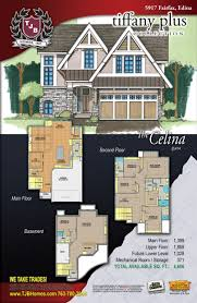 home plans of the millennium city collection the celina floor plan