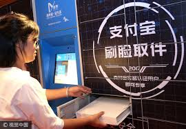 alibaba face recognition alibaba testing face recognition technology china plus