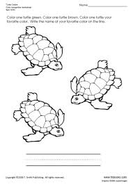snapshot image of turtle colors color recognition worksheet