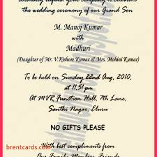 wedding card wordings for friends wedding card wordings in for friends wedding card sle