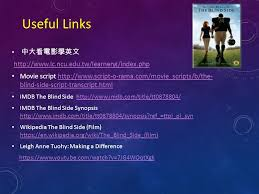 Blind Side Book Review The Blind Side 劉詠華老師october 20 2015 Movie Soundtrack