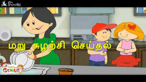 pollution in tamil youtube