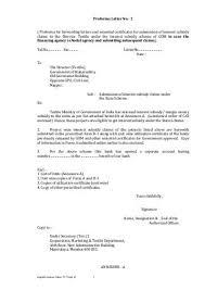 forwarding letter proforma letter no 1 proforma for forwarding letters and