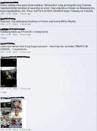 Mang Kanor Meme - ryann castro