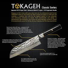 amazon com tokageh professional 7 inch santoku knife japanese