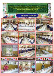 kv narimedu learning resource centre library kendriya