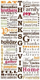 thanksgiving subway turkey autumn pumkpins 8x10 printable