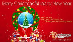 electronic christmas cards send e greeting card jobsmorocco info