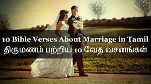 wedding wishes dialogue in tamil 10 bible verses about marriage த ர மணம in tamil