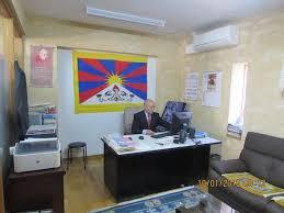 tibetan bureau office sikyong visits office of tibet in central tibetan