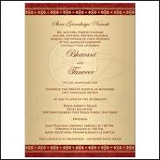 online marriage invitation card indian wedding invitation wording template indian wedding