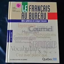 au bureau prix find more le français au bureau prix réduit for sale at up to 90
