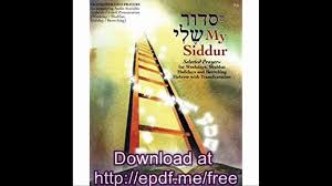 transliterated siddur my siddur weekday shabbat s transliterated prayer