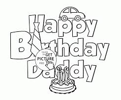 happy birthday daddy coloring pages for kids download 7406