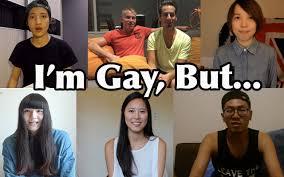 bureau vall馥 alen輟n 我是同性戀 但是