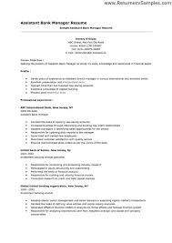 Sample Resume Investment Banking Resume Format For Banking Jobs Sample Cv For Bank Job Bangladesh
