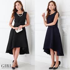 dress shop rakuten global market prom dress one piece