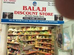 balaji discount store sector 57 bakeries in delhi justdial