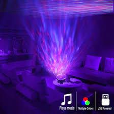 Bedroom Laser Lights Bedroom Projectors Lights Bedroom Projectors