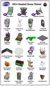 sneak peek halloween haunted house theme 2014 wkn webkinz newz