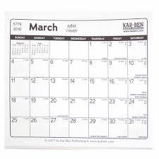 hebraic calendar calendar the mini calendar 2017 2018 5778