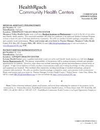 Sample 1l Cover Letter Phlebotomy Cover Letter Examples Gallery Cover Letter Ideas