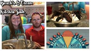 Disney World Kitchen Sink by Beaches U0026 Cream At Disney U0027s Beach Club Walt Disney World Youtube