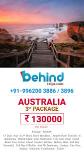 13 Days Australia 3 package ₹ person