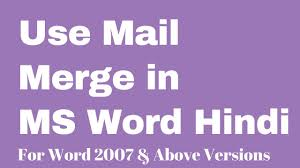 use mail merge in ms word hindi youtube