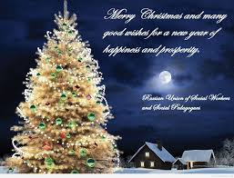 unique christmas unique christmas wishes quotes merry christmas happy new year