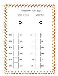 math worksheets for grade 4 fts e info