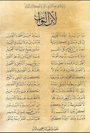arabic script models abutair net
