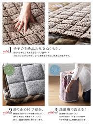 Quilted Rugs Diaadia Rakuten Global Market Washable Rugs Popular Quilt Zaza