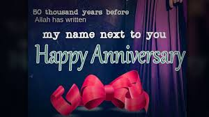 Wedding Anniversary Wishes For Husband 20 Islamic Wedding Anniversary Wishes For Husband U0026 Wife