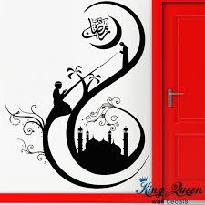 Home Compre Decor Design Online Compare Prices On Islamic Interior Design Online Shopping Buy Low