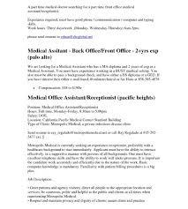 Resume For Front Desk Receptionist Download Medical Front Desk Resume Haadyaooverbayresort Com