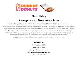 dunkin donuts resume resume for your job application