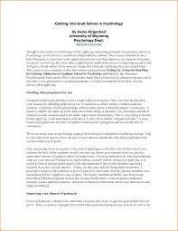 college admission application essay example