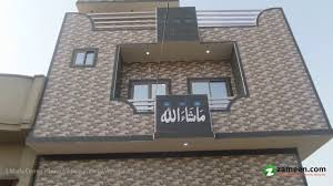 3 marla double storey corner house for sale in canal view okara