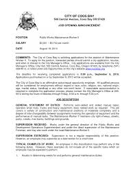 Maintenance Worker Resume Building Maintenance Worker Cover Letter Gardners Seven