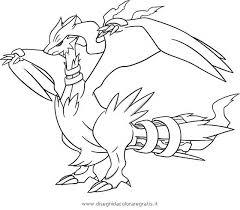 dbz coloring pages ngbasic com
