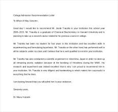 academic resume for college applications college admissions cover letter format tomyumtumweb com