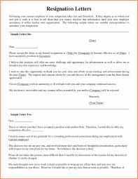 business letters sample resignation letter template design