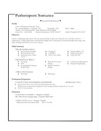 internship resume exle civil engineer resume pathomporn somanee live 1 638 jpg cb 1381827990