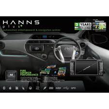 toyota products buy hanns plus hs 08 002 toyota universal 200mm double din head
